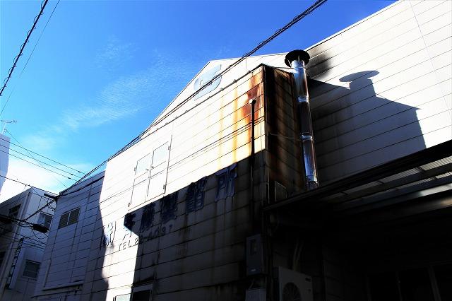 朝を迎える工場 齋藤製餡所